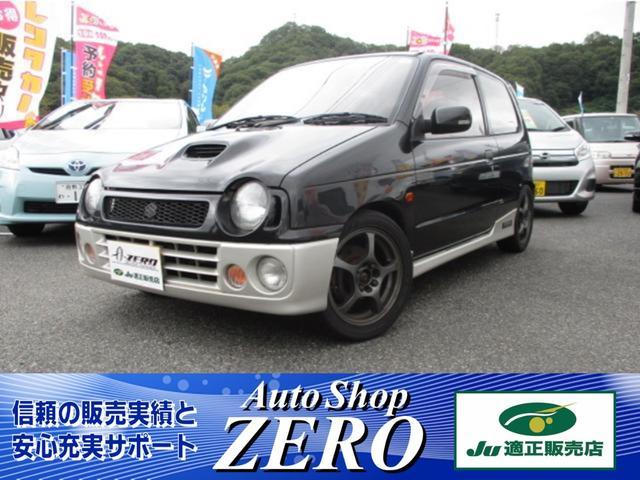 スズキ RS/Z ターボ 5MT スズキスポーツマフラー