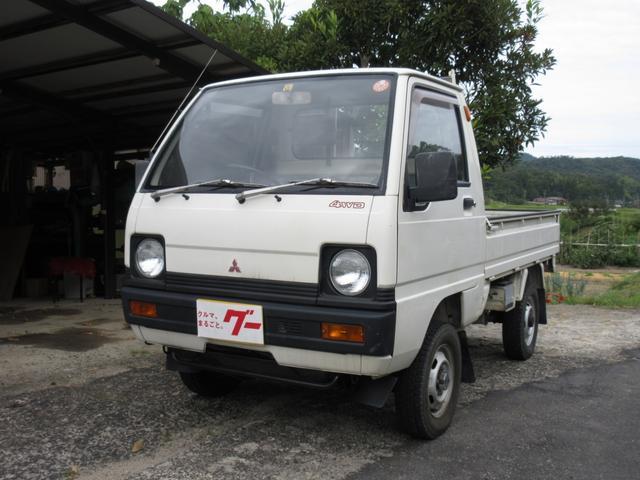 三菱 ミニキャブトラック SDX 4WD 4速MT 三方開 走行...