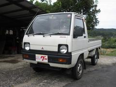 ミニキャブトラックSDX 4WD 4速MT 三方開 走行41,200Km