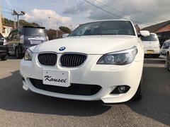 BMW525i TV ナビ バックカメラ サンルーフ ETC A