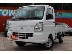 NT100クリッパートラックDX 2WD 5速マニュアル