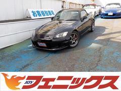 S2000ベースグレード 戸田2.2Lキット装着Eg セッティング済