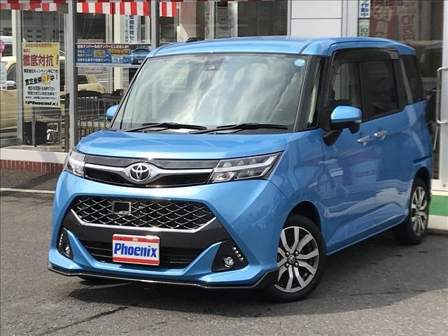 トヨタ カスタムG-T スマートアシストII 両側電動スライドドア
