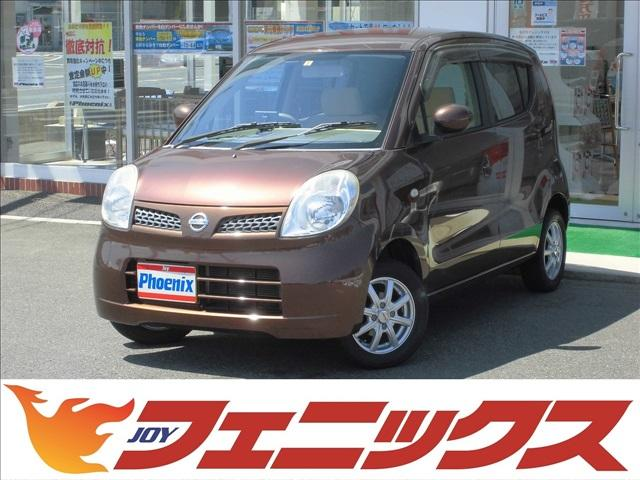 日産 S キーレス CDデッキ ETC Wエアバッグ ABS