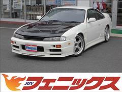 シルビアQ's SE ダイヤセレクションII 5速MT 車高調