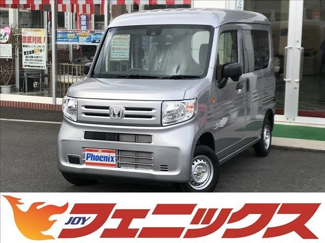 ホンダ G・ホンダセンシング 4WD 6速マニュアル ハイルーフ