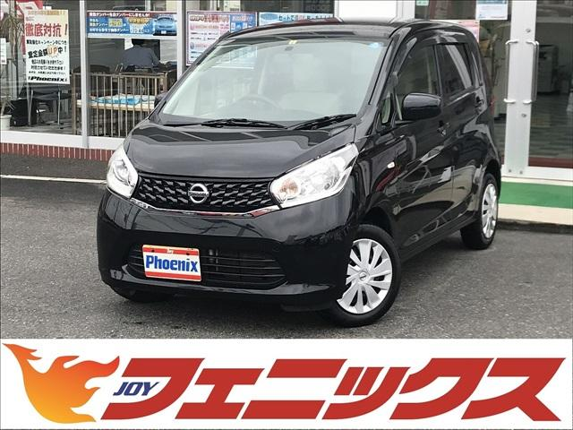 日産 J キーレス CDオーディオ Wエアバッグ ABS