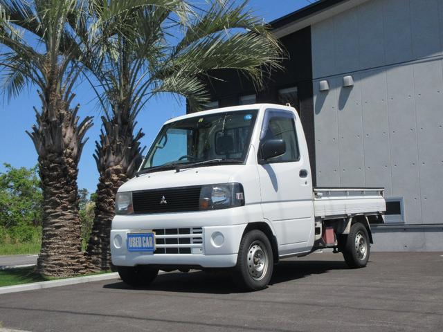 「三菱」「ミニキャブトラック」「トラック」「鳥取県」の中古車