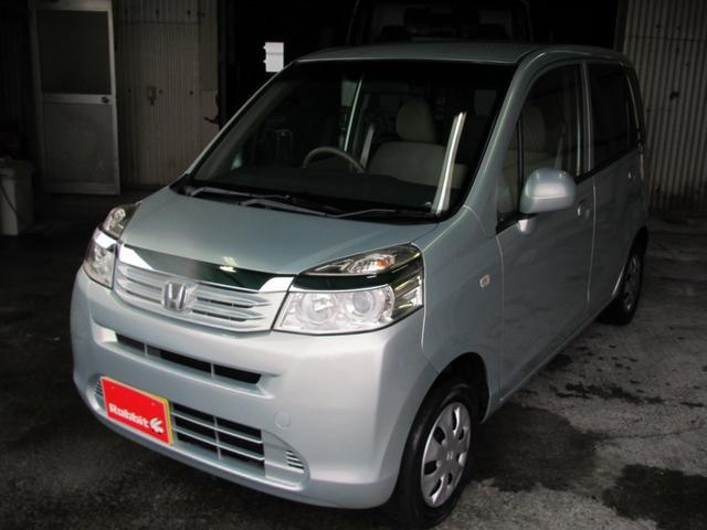 ホンダ G特別仕様車 HIDスマートスペシャル バックカメラナビTV