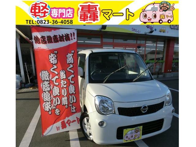 日産 S CVT CDデッキ キーレス