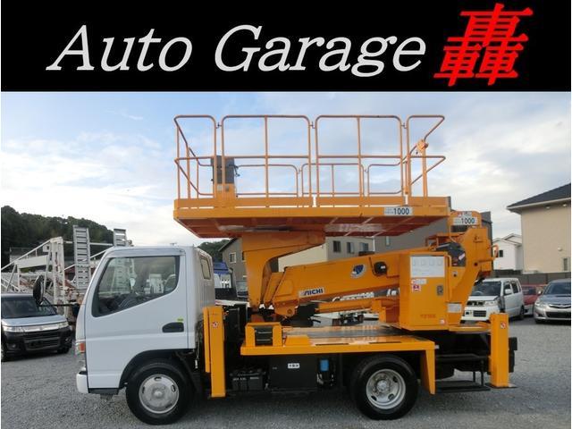 三菱ふそう キャンター  トラック式高所地上床高 9.9m  積載荷1000kg  アイチ製 TZ10A 車検整備付 基本装備