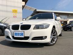 BMWナビ アルミ17インチ Wエアバッグ バックカメラ CD