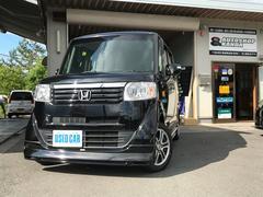 N BOXG・ターボLパッケージ ナビ 軽自動車 CVT ターボ
