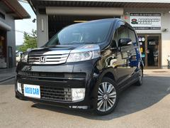 ライフディーバスマートスタイル ナビ 軽自動車 ETC