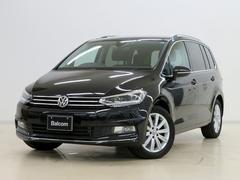 VW ゴルフトゥーランTSI ハイライン DiscoverProパッケージ
