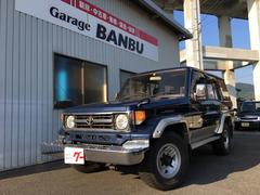 ランドクルーザー70ZX 4WD ワンオーナー フルオリジナル