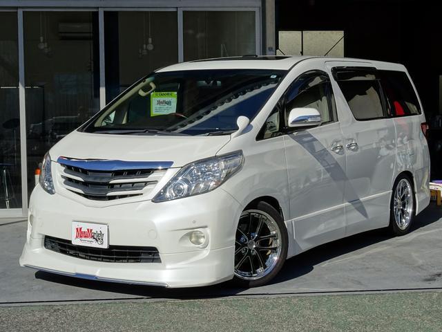 トヨタ 350S Cpk サイバーナビ FDモニター 全国2年保証