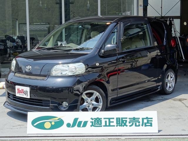 トヨタ 130i エアロ パワスラ ナビ アルミ フォグ 新品タイヤ