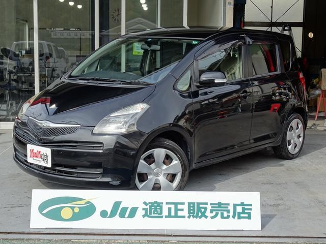 トヨタ X HIDセレクションII ナビ 地デジ ETC 1年保証
