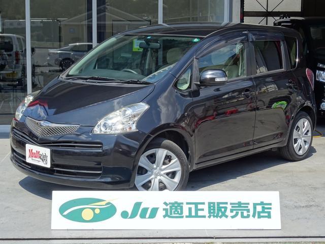 トヨタ X 純正ナビ 地デジTV ETC 新品タイヤ交換 1年保証