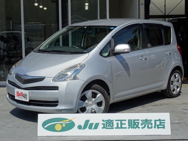 トヨタ X 純正ナビ キーレス ETC 1年保証