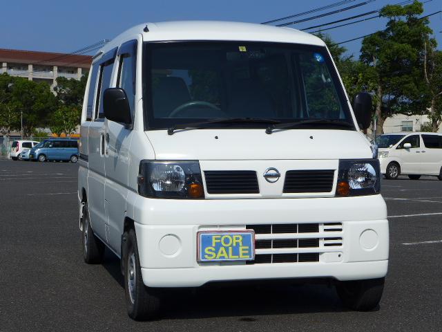 「日産」「クリッパーバン」「軽自動車」「鳥取県」の中古車