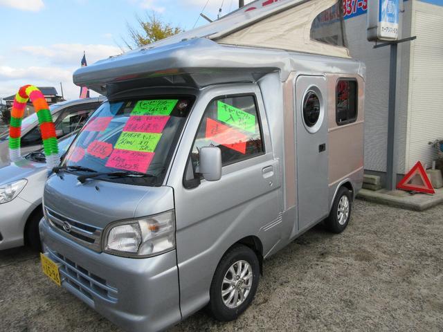 「ダイハツ」「ハイゼットトラック」「トラック」「山口県」の中古車