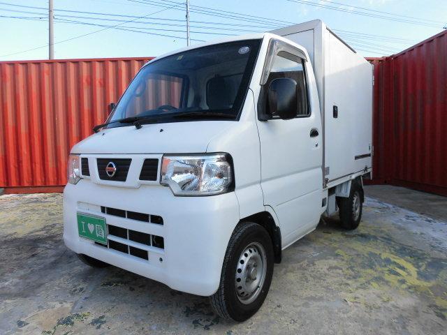 日産 クリッパートラック  冷蔵冷凍車-5℃設定