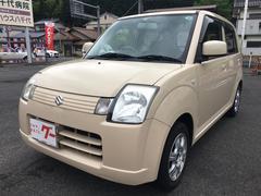 アルトGII 軽自動車 ベージュ 車検30年9月まで 3AT