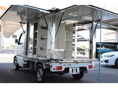 キャリイトラック移動販売車 冷蔵庫 拡声器 3方開ダンパー付 ステンレス棚