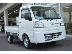 ハイゼットトラックスタンダード エアコン・パワステレス 保証付 全国納車