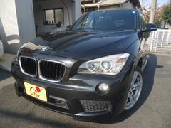 BMW X1sDrive 20i Mスポーツ コンフォートアクセス