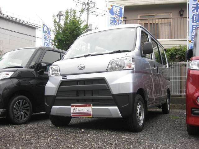 ダイハツ スペシャル 届出済未使用車 禁煙車 メーカー保証 5MT