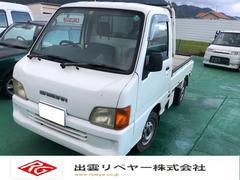 サンバートラックTC 4WD エアコン パワステ エアバック 5MT