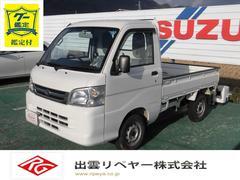 ハイゼットトラックエアコン・パワステスペシャルVS 4WD メッキグリル 5速