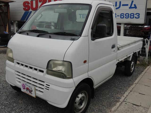 マツダ KC エアコン 2WD 3方開 車検令和4年9月まで