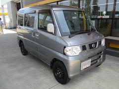 NV100クリッパーバンGX 4WD ワンオーナー車