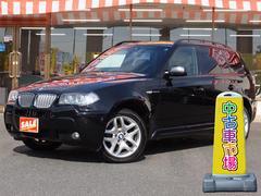 BMW X32.5si 4WD 純正ナビ ETC 電動シート HID