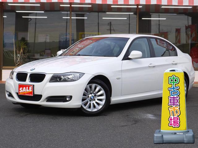 BMW 320i 純正HDDナビ ETC HIDオートライト