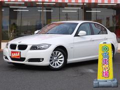 BMW320i 純正HDDナビ ETC HIDオートライト