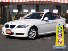 BMW320i サンルーフ 純正HDDナビ ETC HIDライト