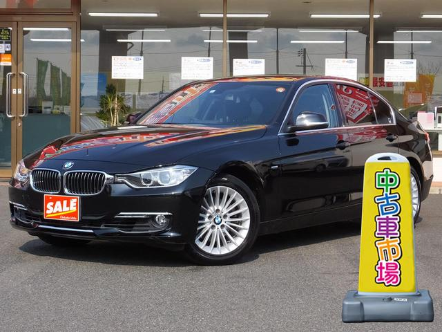 BMW 3シリーズ 320iラグジュアリー 純正HDDナビ バック...