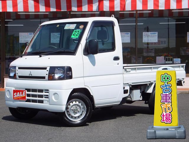 三菱 Vタイプ 5速 エアコン パワステ ワンオーナー