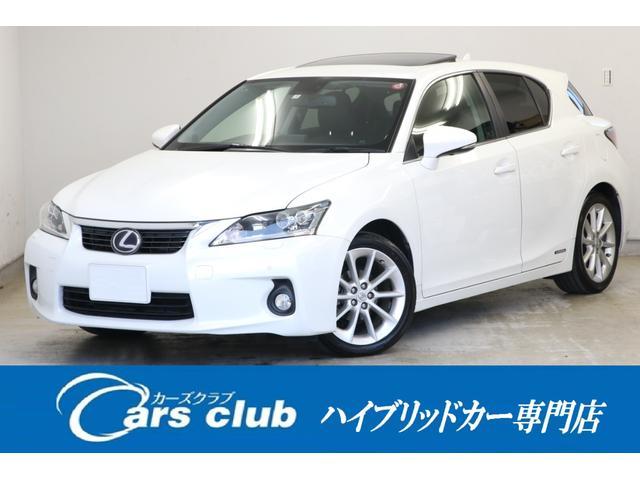 「レクサス」「CT」「コンパクトカー」「岡山県」の中古車