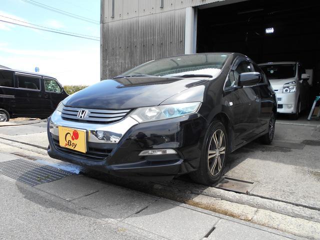 「ホンダ」「インサイト」「セダン」「岡山県」の中古車