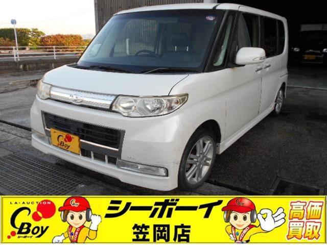「ダイハツ」「タント」「コンパクトカー」「岡山県」の中古車
