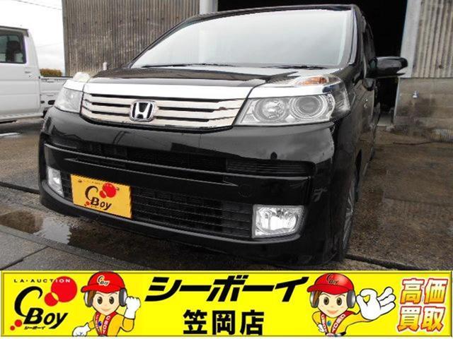 「ホンダ」「ライフ」「コンパクトカー」「岡山県」の中古車