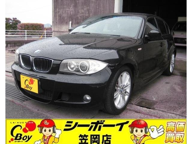 BMW 130i Mスポーツ タイミングチェーン 純正HDDナビ CD スマートキー プッシュスタート 黒革シート 前席シートヒーター パワーシート サンルーフ オートライト付きHID 電動格納式ドアミラー 純正17インチアルミ