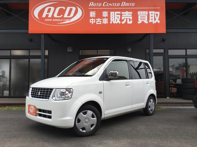 三菱 MX ワンオーナー セキュリティ CD ABS 軽自動車