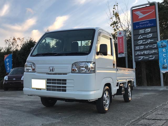 ホンダ  4WD キーレス エアコン 軽トラック アルミホイール